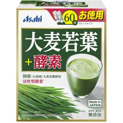 大麦若葉+酵素 [青汁 スティックタイプ 60袋]