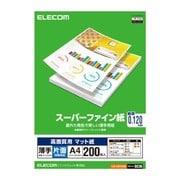 EJK-SUPA4200 [高画質用 スーパーファイン紙 薄手 片面 A4サイズ ホワイト 200枚]
