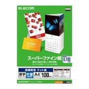 EJK-SAPA4100 [高画質用 スーパーファイン紙 厚手 片面 A4サイズ ホワイト 100枚]