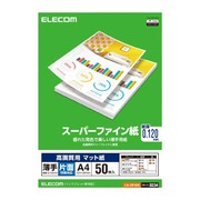 EJK-SUPA450 [高画質用 スーパーファイン紙 薄手 片面 A4サイズ ホワイト 50枚]