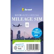ANA MILEAGE SIM データ 標準SIM 1517