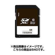 SDU1-64G [SDXCカード SDU1シリーズ UHS スピードクラス1対応 Class 10 64GB]