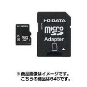 MSDU1-64G [microSDXCカード MSDU1シリーズ UHS スピードクラス1対応 Class 10 64GB SDカード変換アダプター付]
