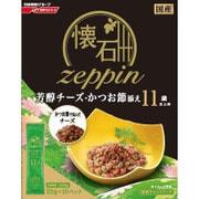 懐石zeppin 11歳以上用芳醇チーズ・かつお節添え 200g [猫 ドライ フード シニア 高齢 小分け]