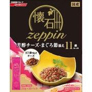 懐石zeppin 11歳以上用芳醇チーズ・まぐろ節添え 200g [猫 ドライ フード シニア 高齢 小分け]
