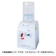 HWS-101 [おいしさポット 温冷両用タイプ]