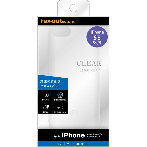 RT-P11C3/C [iPhone SE/5s/5用 ハードケース 3Hコート クリア]