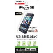 RT-P11SF/B1 [iPhone SE/5s/5c/5用 液晶保護フィルム 指紋 反射防止]