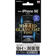 RT-P11SFT/V1 [iPhone SE/5s/5c/5用 液晶保護フィルム 9H 耐衝撃 ブルーライトカット ハイブリッドガラスコート]