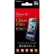RT-P11SF/CG [iPhone SE/5s/5c/5用 液晶保護ガラスフィルム 9H 光沢 0.33mm]