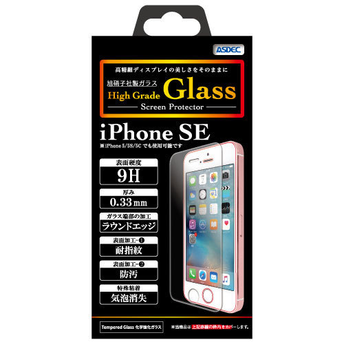 High Grade Glass iPhone SE/5s/5用