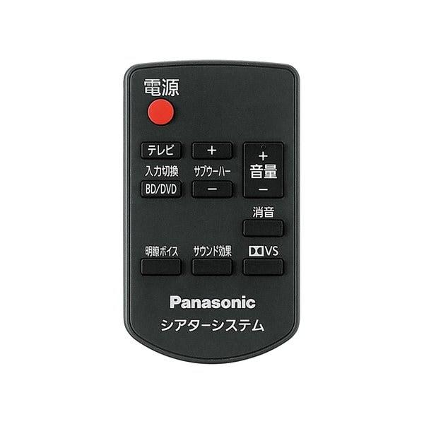 TZT2Q01TB10 [リモコン]