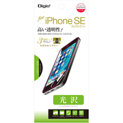 SMF-IP161FLK [iPhone SE/5s/5用 液晶保護フィルム 光沢 気泡レス]