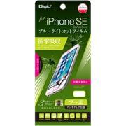SMF-IP161FPGWBC [iPhone SE/5s/5c/5用 液晶保護フィルム 衝撃吸収 フッ素反射防止 ブルーライトカット]