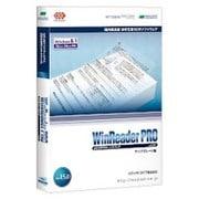 WinReader PRO v.15.0 アップグレード版 [ライセンスソフト]