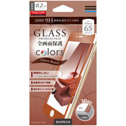 LP-I6SFGFCBR [iPhone 6/6s用 GLASS PREMIUM FILM Colors 全画面保護 0.2mm チョコブラウン]