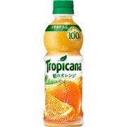 トロピカーナ 100% 朝のオレンジ 330ml×24本 [果実果汁飲料]