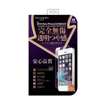 i5SE-GL [iPhone SE/5s/5c/5対応 完全無傷強化ガラス スタンダード 透明つや感]