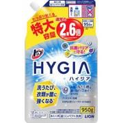 トップ HYGIA(ハイジア) 詰替 特大 950g [洗濯洗剤]