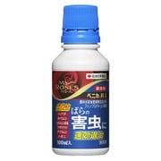 ベニカR 乳剤 [殺虫剤 100ml]