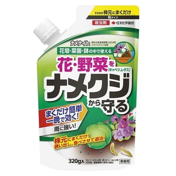 ナメナイト [殺虫剤 320g]