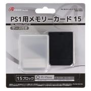 ANS-P062 [PS1用 メモリーカード15 ケース付き]
