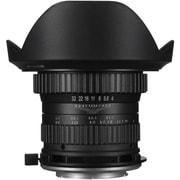 LAO009 [15mm F4 1×Wide Macro Lens/SFT ソニーFE]