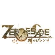 ZERO ESCAPE 刻のジレンマ [PS Vitaソフト]