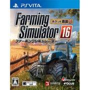 ファーミングシミュレーター16 ポケット農園3 [PSVitaソフト]
