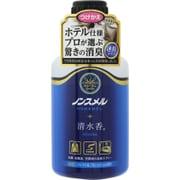 清水香 衣類・布製品・空間用 消臭スプレー ハーバルフレッシュの香り [つけかえ用 300ml]