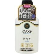 清水香 衣類・布製品・空間用 消臭スプレー 無香料 [つけかえ用 300ml]