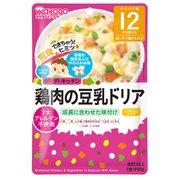 豆・豆腐のベビーフード