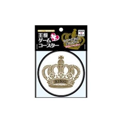 GOKON MANIA 王様ゲームコースター [王様ゲーム]