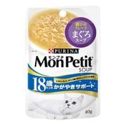 かがやきサポート まぐろスープ [猫用 18歳以上 40g]
