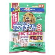 食べやすいホワイデントスティック S [犬用 22本]