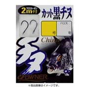 40441 [カット黒チヌ 2m付 3-2]