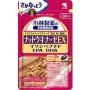 ナットウキナーゼEX 60粒入り 約30日分 [小林製薬の栄養補助食品]