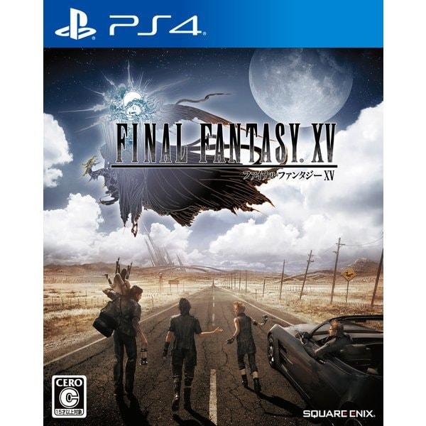 ファイナルファンタジーXV (通常版) [PS4ソフト]