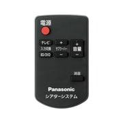 TZT2Q01HTF5 [リモコン]