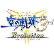 英雄伝説 空の軌跡 the 3rd Evolution 限定版 [PS Vitaソフト]