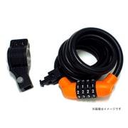 UL-A600-03 [ケーブルロック ダイヤルタイプ ZEN MASTER OR/B 10mm/180cm]