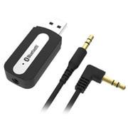 BL-51 [Bluetoothミュージックレシーバー USB]