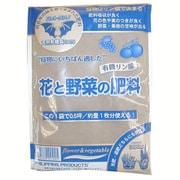 有機リン酸 花と野菜の肥料 [バットグアノ 300g]