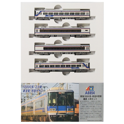 A8854 [南海10000系・新造中間車編成 4両セット]