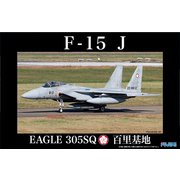 F-15J イーグル 百里基地 第305飛行隊 [1/48 日本の戦闘機シリーズ No.3]