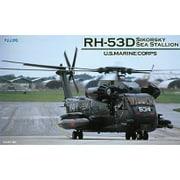 シコルスキー RH-53D シースタリオン [1/72 Fシリーズ No.5]