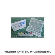 SB-CASE [スジ彫りカーバイト 保護ケース]
