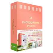 DSP-05916 [PhotoCinema+ Wedding Win(フォトシネマ・プラス・ウェディング)書籍付き]