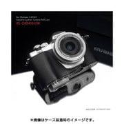 XS-CHEM10IIBK [オリンパス E-M10 MarkII用 本革カメラハーフケース ブラック]