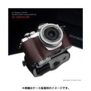 XS-CHEM10IIBR [オリンパス E-M10 MarkII用 本革カメラハーフケース ブラウン]